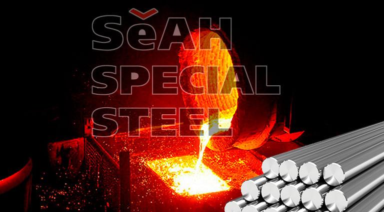 aceros-especiales-en-barra-seah